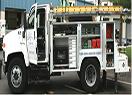 maintenance trucks